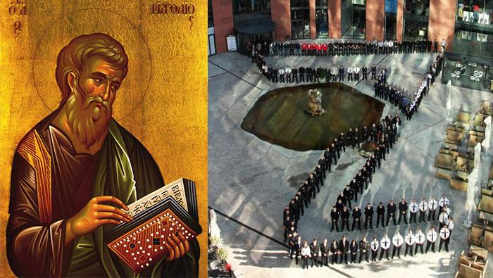 21. rujan Dan zaštitara i blagdan sv. Mateja