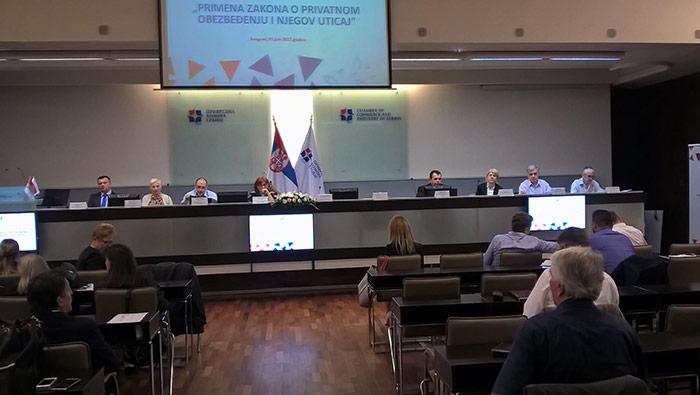 """Hrvatski ceh zaštitara na regionalnoj Konferenciji: """"Primjena Zakona o privatnoj zaštiti i njegov utjecaj"""""""